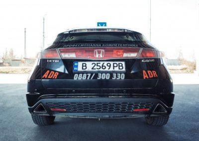 VOLAN >> Honda Civic