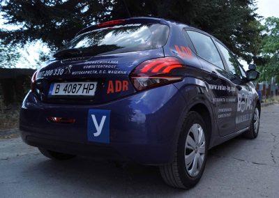 VOLAN  >>  Peugeot 208